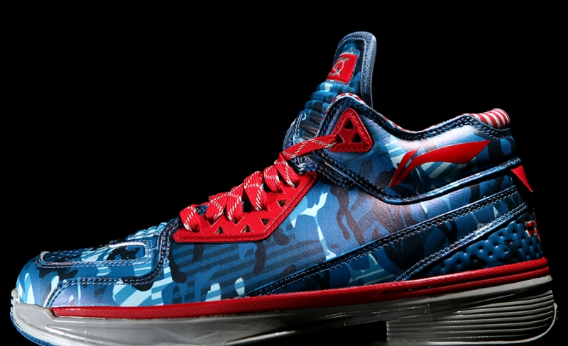 Li Ning Way of Wade 2 Veterans Day